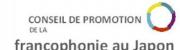 francophonieaujapon